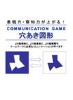 game_anaaki_manual